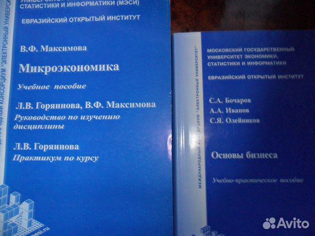 финансы и кредит московский псб банк кредит наличными