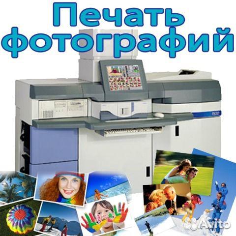 Распечатать документы с флешки смоленск