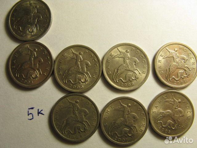 Продажа монет на авито в кирове дзюдо франция