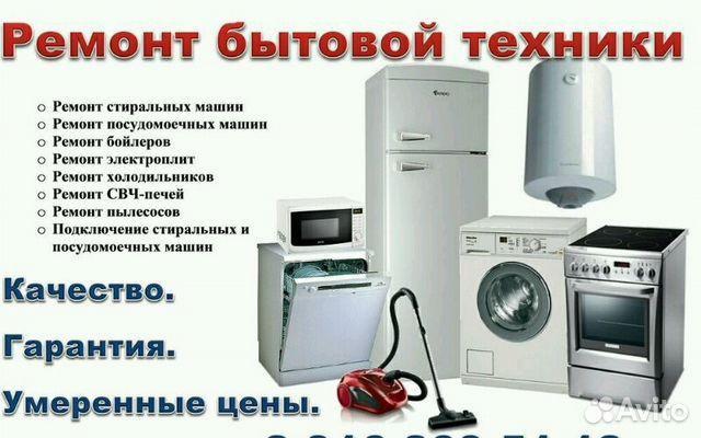 Мастер по ремонту стиральных машинок орехово-зуево обслуживание стиральных машин electrolux 2-й Сентябрьский переулок (дачный поселок Кокошкино)