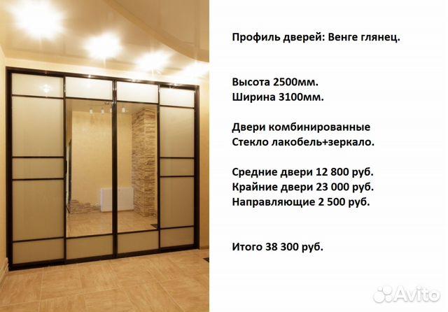 https://17.img.avito.st/640x480/3367626117.jpg