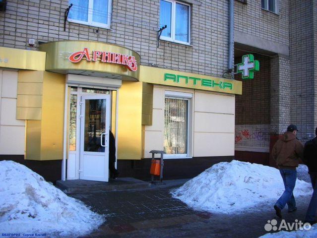 слой работа в белгороде вакансии на авито Виды термобелья
