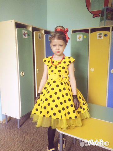 23c2e527d4f Платье стиляги