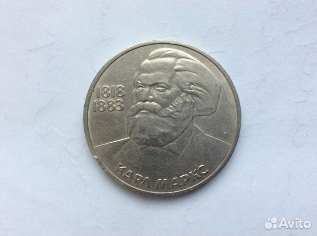 Монету продам магазин памятные монеты полный набор
