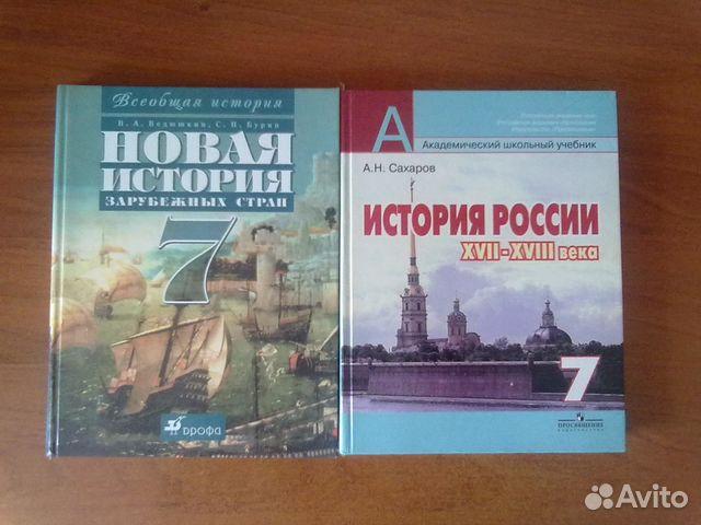 Учебники купить белгород
