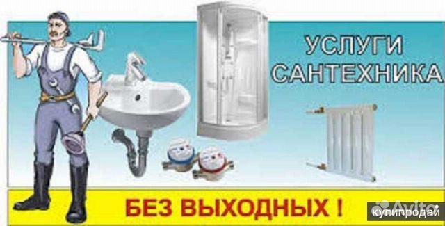 Авито калининград объявления услуги разборка камаз в тамбовской области частные объявления