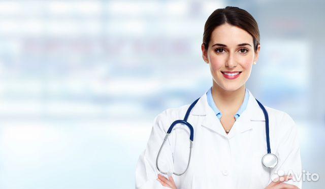 должно плотно работа врача косметолога в москве вакансии можно носить пуховиками