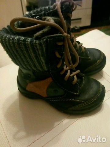 Ботиночки Котофей размер 20-21