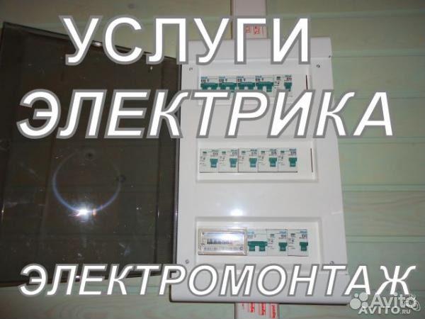 Объявления на авито в омске услуги бесплатное размещение объявлений в сп