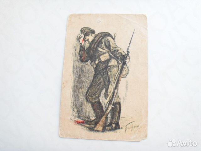Картинка поздравления, жертвам войны. открытка