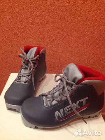 Лыжные ботинки детские 32 р, крепление NNN   Festima.Ru - Мониторинг ... 97129194fda