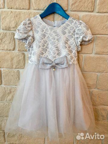 41df5f7a057 Платье детское купить в Москве на Avito — Объявления на сайте Авито