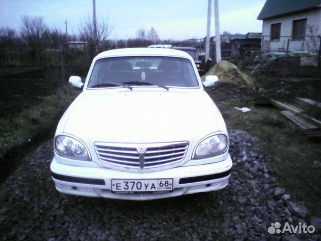 авто волга 31105 новоалександровск прибавку веса