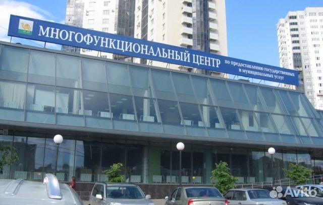 Временная регистрация челябинск курчатовский район бланк заявления на временную регистрацию от собственника бланк