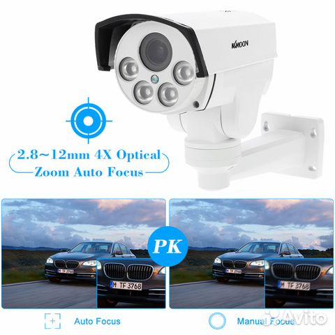 Беспроводная управляемая IP камера 1080P 89044497130 купить 3