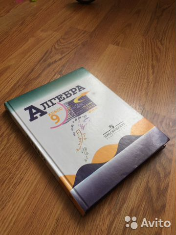 Учебники кемерово купить