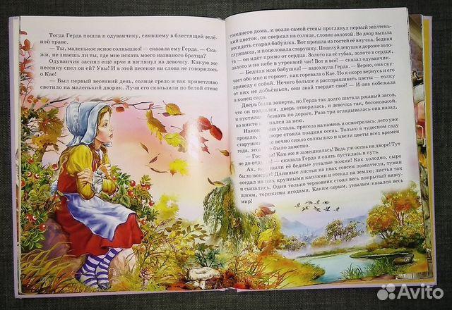 Детские книги 89537900913 купить 7