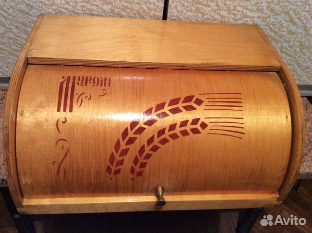 Хлебница 89004782873 купить 1