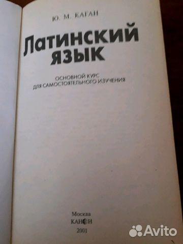 Книга 89043231072 купить 2