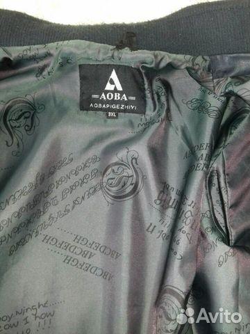 Leather jacket 89157419210 buy 4
