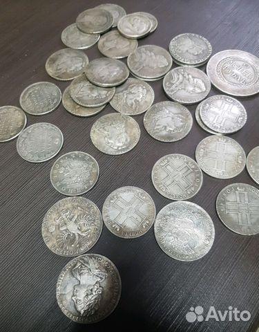 Kungliga mynt 89110518777 köp 1