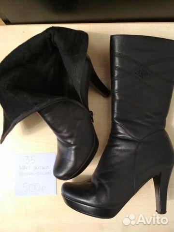 03fa8feab Обувь (туфли, сапоги) от 35 до 38 купить в Пермском крае на Avito ...