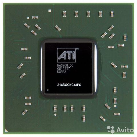 ATI Mobility Radeon X1700 Driver Download