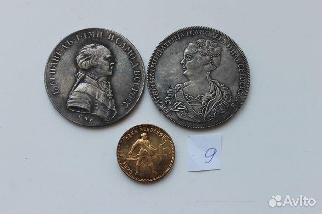 Монеты 89516109229 купить 2