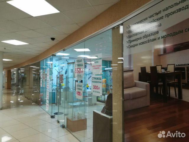 Авито коммерческая недвижимость в королеве форум по аренде коммерческой недвижимости
