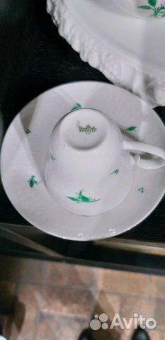 Сервиз кофейный, Rosenthal 89062117722 купить 2