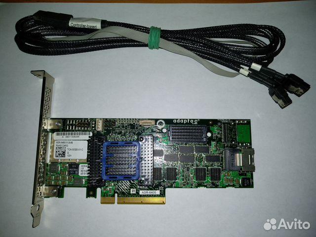 ADAPTEC RAID 6405 64BIT DRIVER