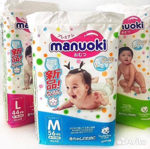 Японские подгузники и трусики Manuoki купить в Самарской области на ... ed4a00ece6f