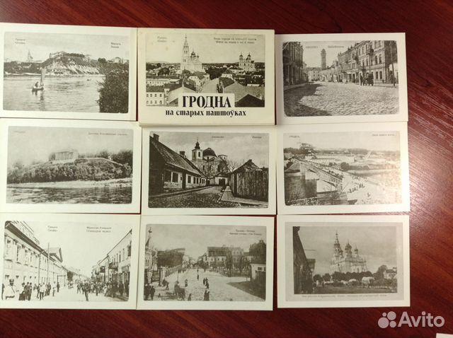 Открытки гродно, открытки лет