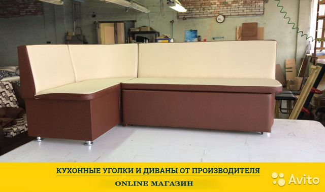 кухонные диваны в ассортименте от производителя купить в