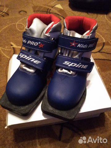 Детские лыжные ботинки купить в Костромской области на Avito ... 017ab8c04ff