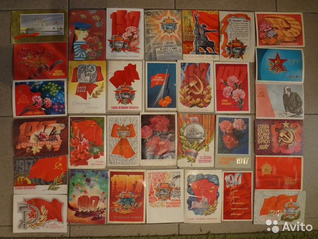 Днем, как продать открытки ссср цены