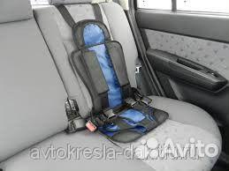 Автокресло бескаркасное,цвет синий аrt.бак-523