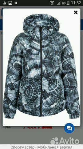 8d3ef4683df Куртка Коламбия(зима) новая купить в Краснодарском крае на Avito ...