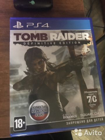 Tomb Raider Defenitive Edition