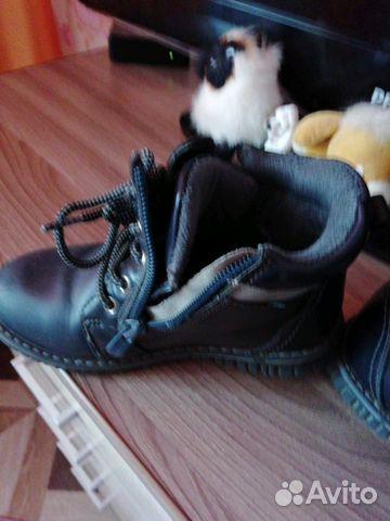 The shoes on vesnushka
