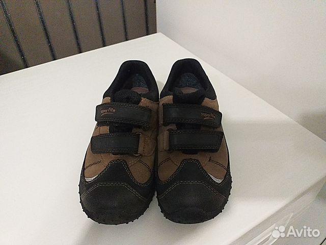 Кросовки - ботинки фирмы суперфит