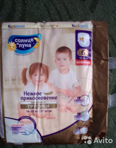 Подгузники canbebe comfort dry отзывы