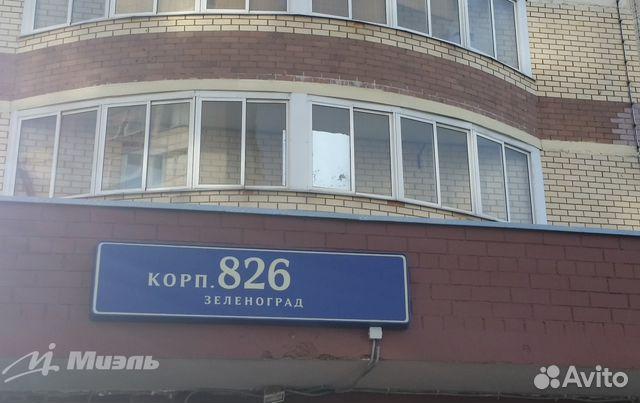Продается двухкомнатная квартира за 6 900 000 рублей. г Москва, г Зеленоград, к 826.