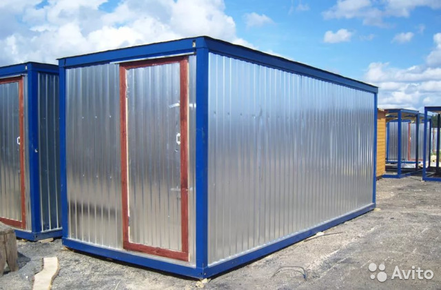89370628016 Construction Office Container Standard