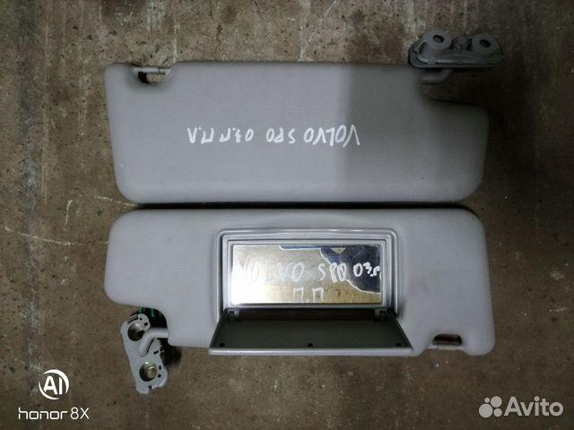 89226688886 Козырьки солнцезащитные (Volvo S80)