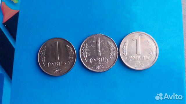 Продам монеты гкчп 1991 -1993годы 89177731669 купить 4