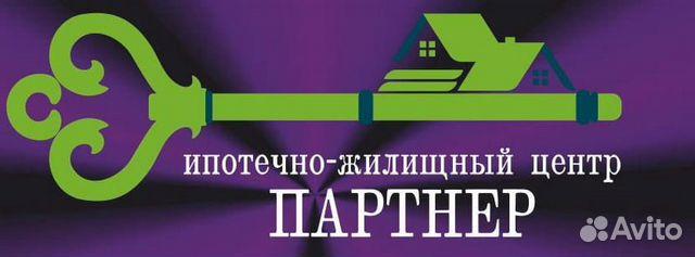 Кредит деньги на дом москва