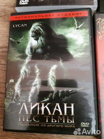 Werewolf: the devil s hound, rare edition