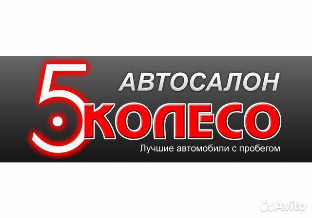 Вакансии менеджер по продажам в автосалон в москве деньги на покупку авто без банка