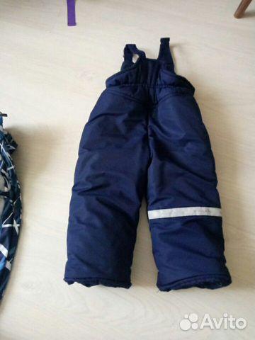 Костюм зимний для мальчика  89056128874 купить 4